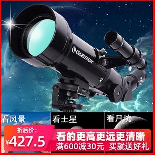 星特朗天文望远镜专业入门级观星高倍10000观航天儿童太空倍深空M价格