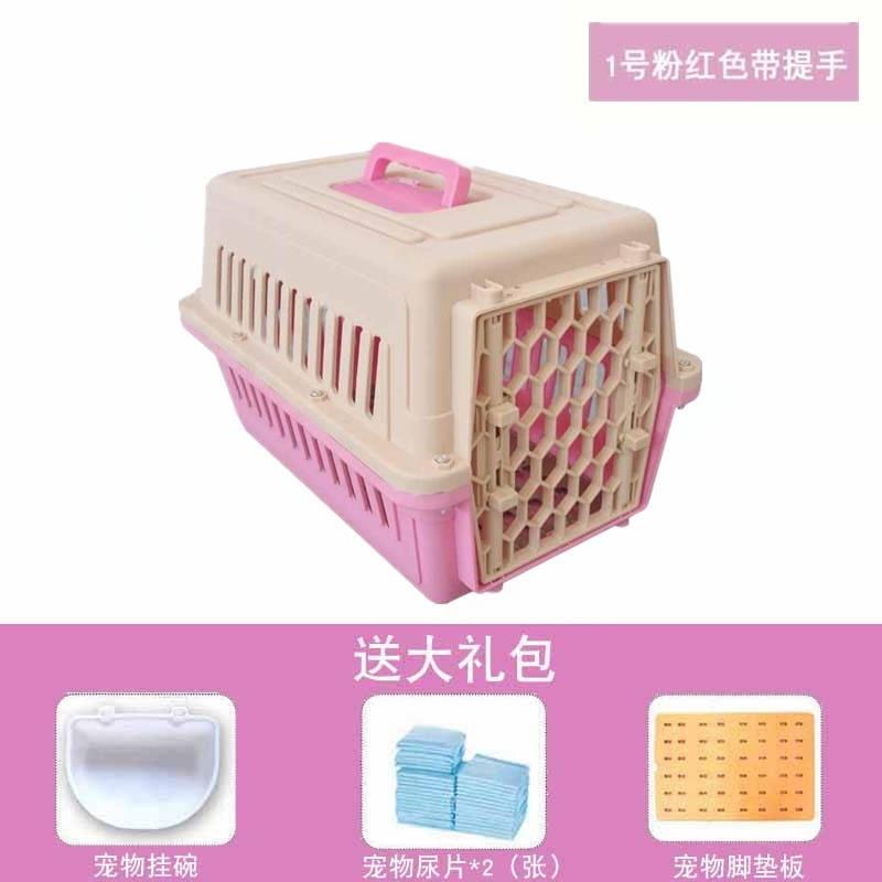 加厚猫笼猫笼子外出宠物箱宠物航空箱猫中型国际标准运输托运防风