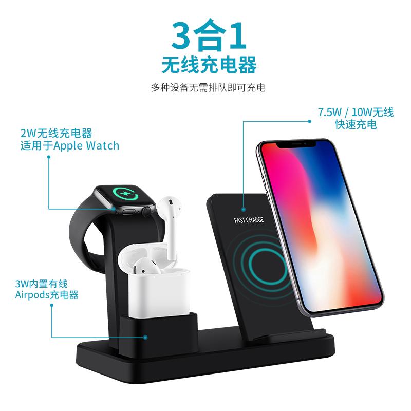 三合一苹果x无线小米9华为充电器(非品牌)