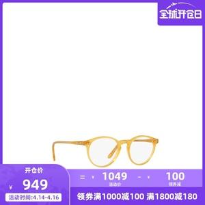 领40元券购买德国直邮polo ralph lauren拉夫劳伦男女光学眼镜框架PH2083 5184