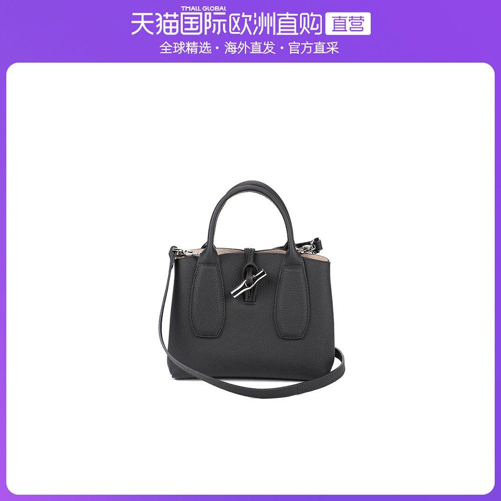 香港直邮longchamp黑色手提包