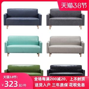 北欧皮布艺沙发小户型卧室公寓女服装店铺用双人小沙发三人PU皮质