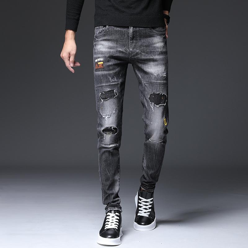 不包邮【拍下99元】秋季新款牛仔裤男潮牌修身小脚裤韩版潮流青年男长裤