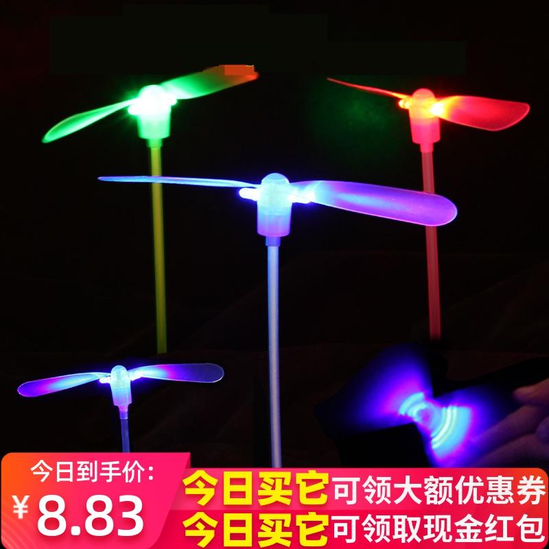发光飞天仙子夜市蓝飞行器竹蜻蜓