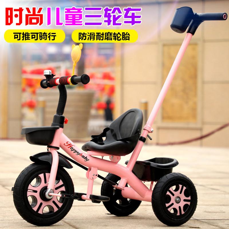 儿童三轮车脚踏车1-3-2-6周岁简易轻便小孩手推车宝宝单车自行车