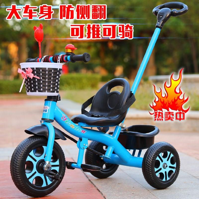 儿童三轮车脚踏车1-3-5-2-6岁大号童车自行车男女宝宝手推车带斗