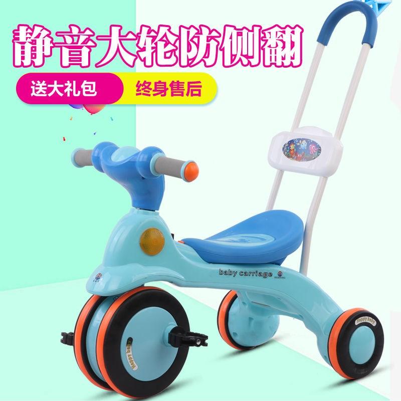 儿童滑行车三轮车扭扭车脚踏车手推车摇摆车助步车玩具车宝1-6岁