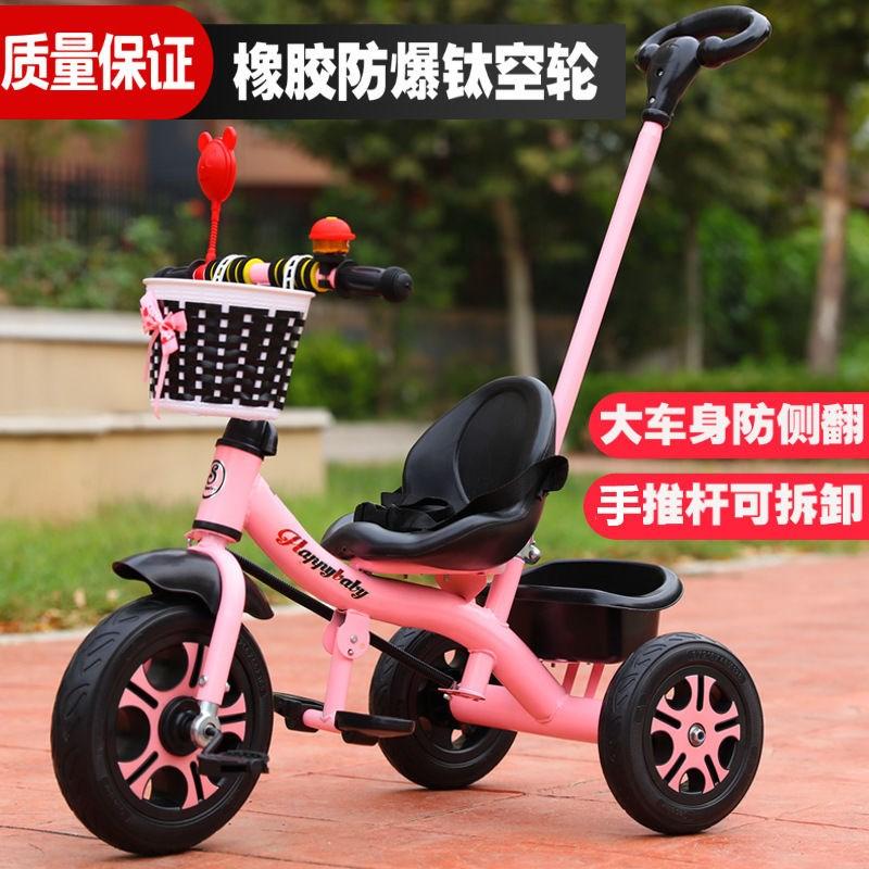 儿童自行三轮车脚踏车1-5岁大号小孩脚蹬单车童车宝宝幼儿手推车