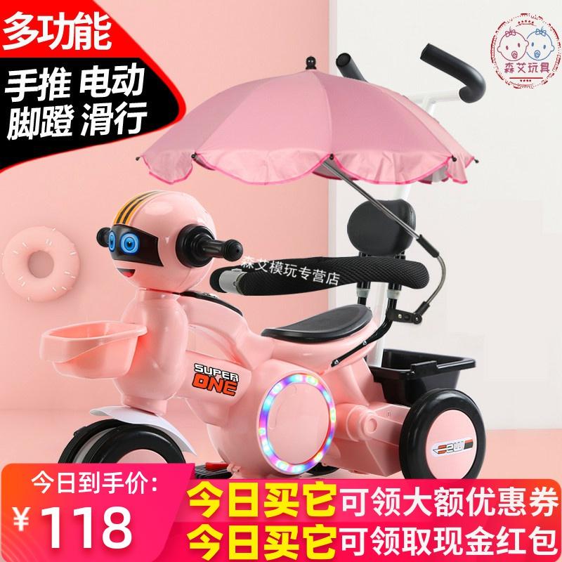 儿童电动摩托车三轮车1-3-6岁充电男孩宝宝小孩玩具车可坐人遥控