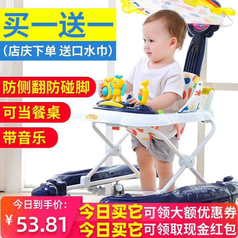 婴儿幼儿童宝宝学步车多功能防侧翻防o型腿6/7-18个月手推男女孩