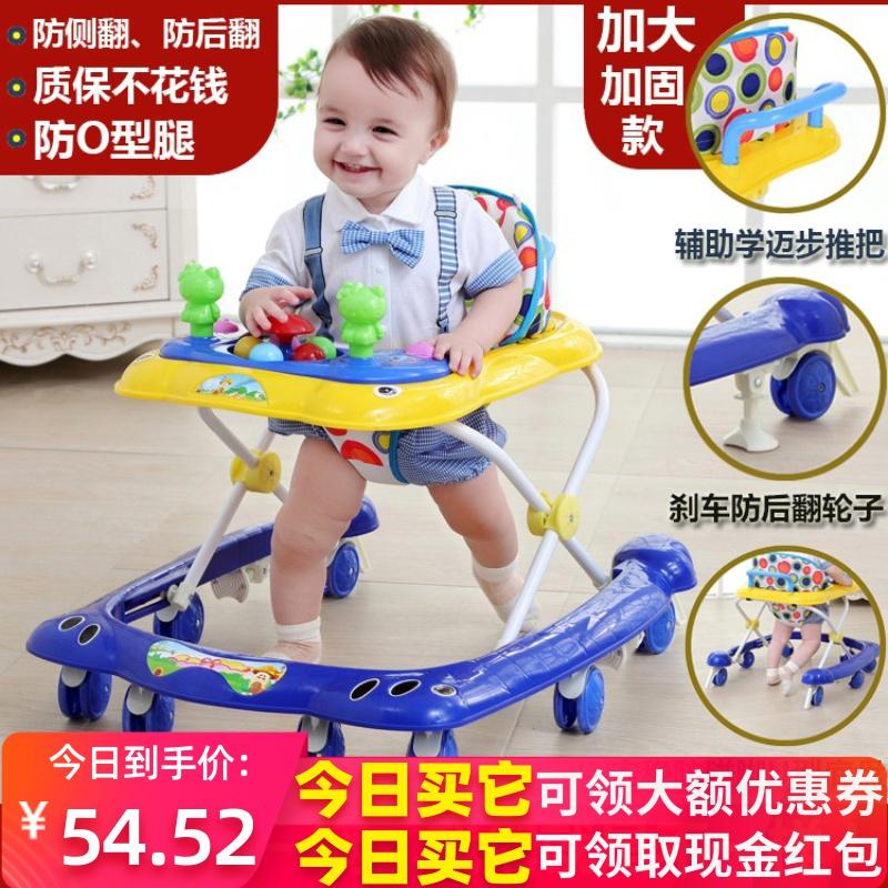 跑跑车宝宝小孩学步车安全防摔婴儿童u型男孩 教行车辅助行走器