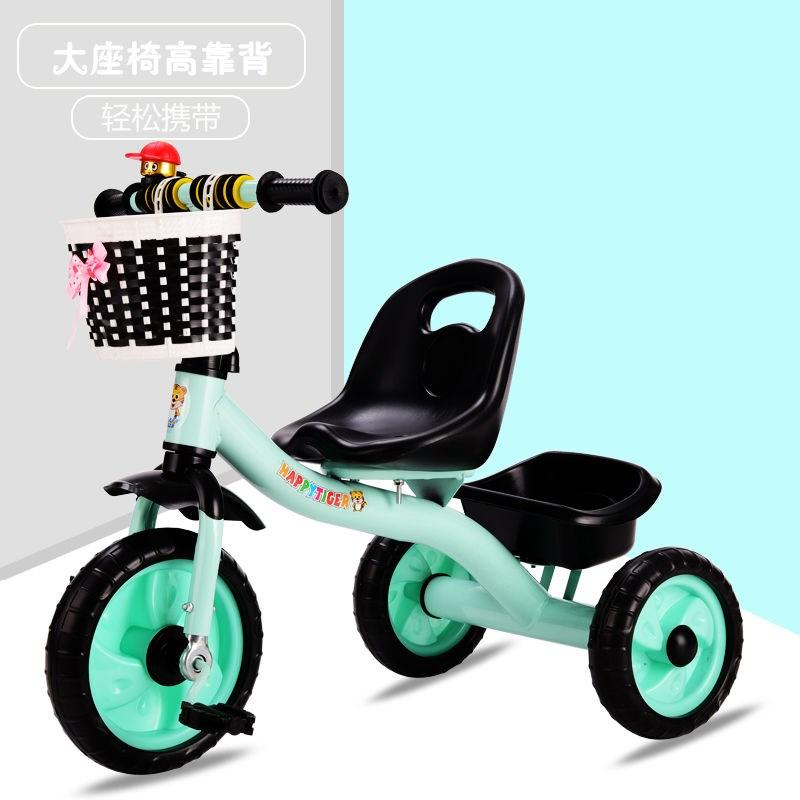 儿童三轮车脚踏车手推车大号小孩自行车脚蹬三轮车男女宝宝2-6岁