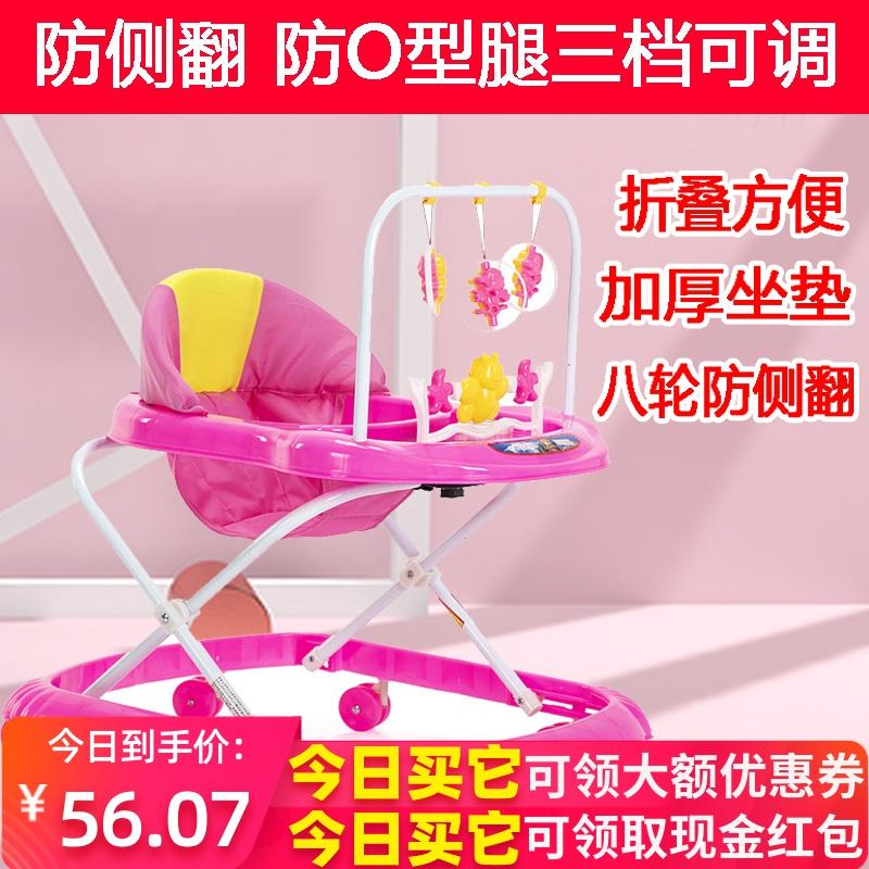 婴儿学步车多功能防侧翻防o型腿可坐可折叠带音乐6到18个月宝宝用