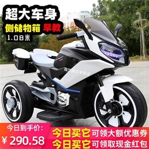 小型可充电迷你遥控婴幼儿滑行儿童电动摩托车可坐大人越野2019图片