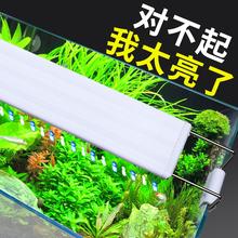鱼缸灯led灯防水照明灯水族箱全光谱小型超亮增艳高亮支架水草灯