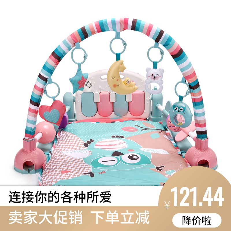 Full moon baby toys new baby products high grade multi function gift box girl baby clothes