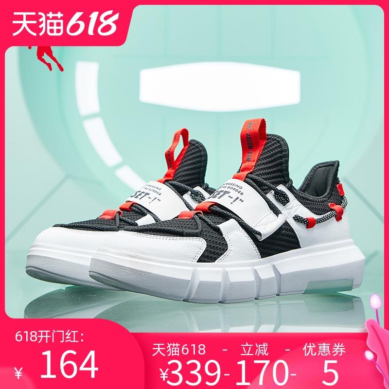 乔丹板鞋男鞋2021春夏新款机能风厚底休闲鞋白色运动鞋小白鞋男鞋