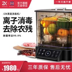英国新款果蔬消毒清洗机家用活氧肉解毒食品净化器去除农残洗菜机