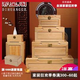 整板独板樟木箱子字画箱全香樟木储物箱婚嫁箱字画箱全实木箱带锁