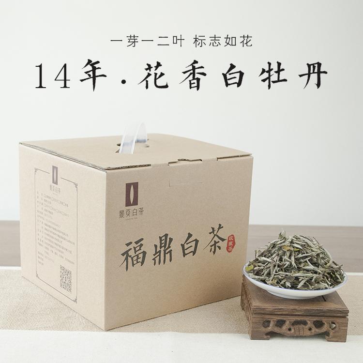 Чай Пай Му Тан Артикул 596740037249