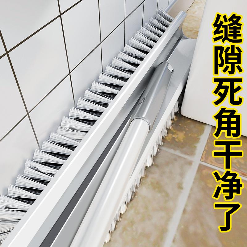 卫生间去死角双面地刷浴室厕所瓷砖缝隙清洁硬毛刷子刮水神器家用