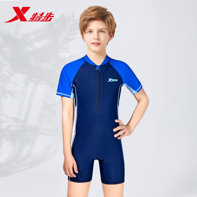 特步儿童泳衣男童连体防晒2021新款小中大童婴幼儿宝宝速干游泳裤