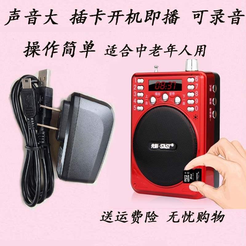 ラジオの老人用カードの携帯型録音プレーヤー