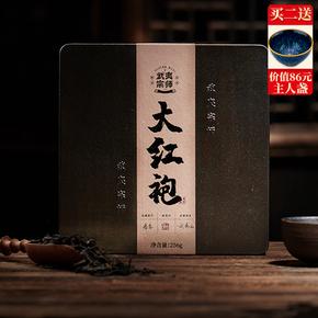 武夷宗师大红袍茶叶武夷山岩茶铁盒装乌龙茶256g中秋礼盒装岩茶