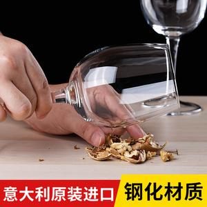 进口红酒杯香槟杯创意个性高脚杯葡萄酒杯套装钢化玻璃杯加厚抗摔