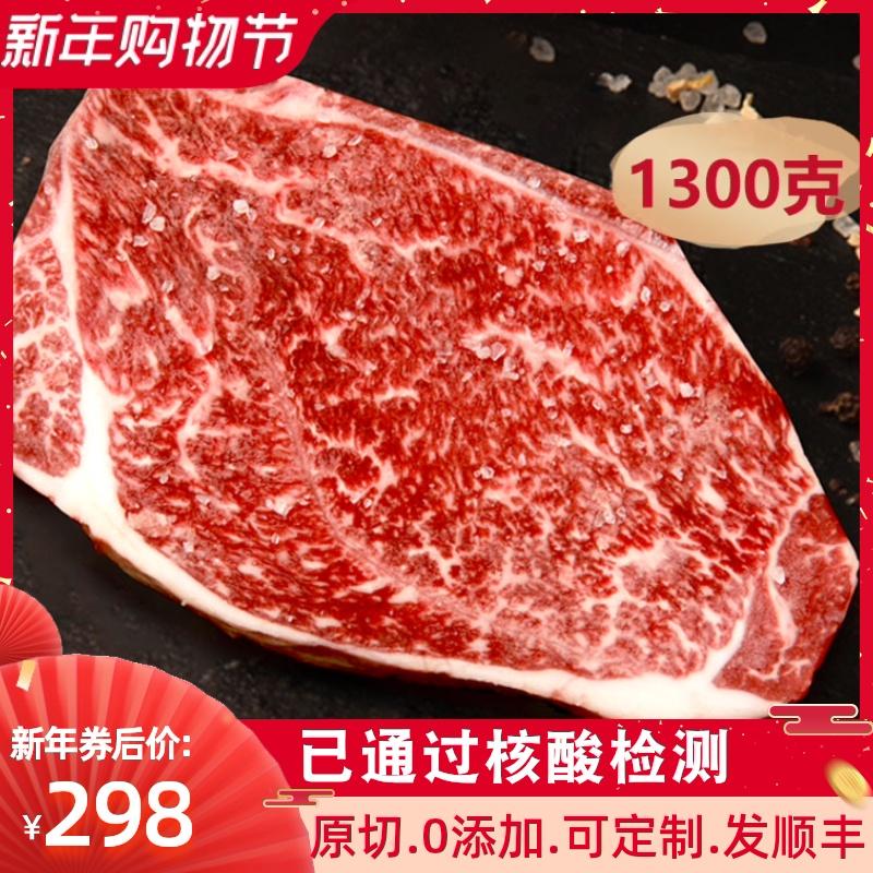 澳洲和牛肉原切雪花牛排M9保乐肩生鲜和牛牛排 健身雪花和牛1.3kg