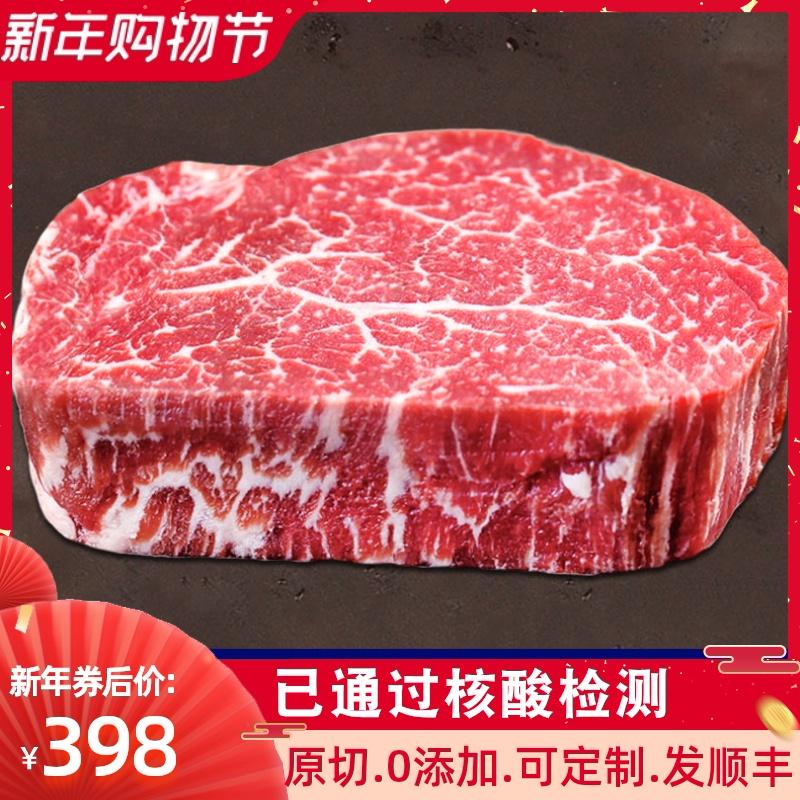 澳洲进口和牛m9+菲力牛排500g牛雪花牛排柳菲力原切牛排生鲜牛排