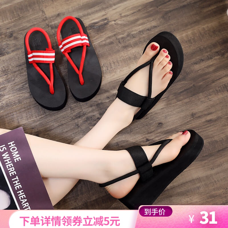 韩版凉鞋拖鞋两穿女夏季坡跟防滑个性厚底沙滩人字拖心机外穿凉拖