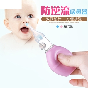 洗鼻神器婴幼儿自动洗鼻器吸鼻器