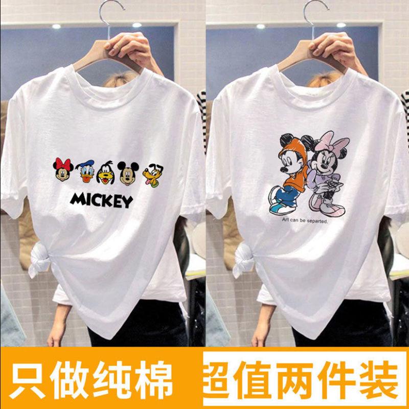 单/两件纯棉短袖t恤女士2021新款夏季韩版大码宽松米奇t恤胖MM