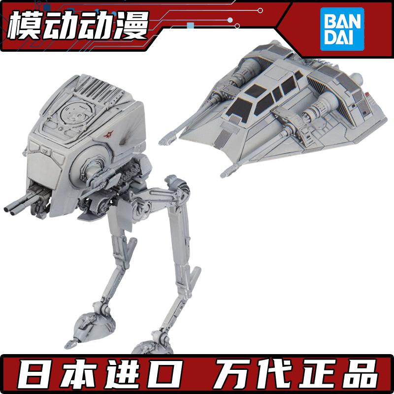 万代 星球大战 载具模型008 雪地战机 侦查运输机 拼装 模型