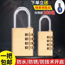 纯铜密码挂锁家用小号锁头宿舍更衣柜子锁旅行李箱迷你锁防盗锁具图片
