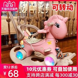 木马儿童摇马宝宝一周岁生日礼物玩具摇摇车两用婴儿摇椅摇摇马