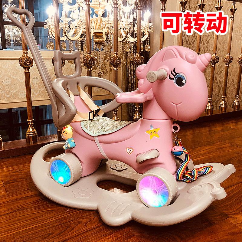宝宝一周岁生日礼物玩具两用摇摇马