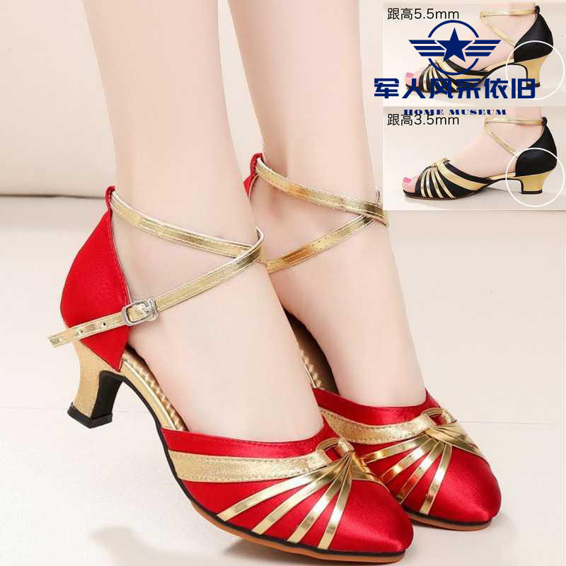 New Latin dance shoes adult womens mid low heel dance shoes soft sole dance shoes modern dance friendship square dance shoes