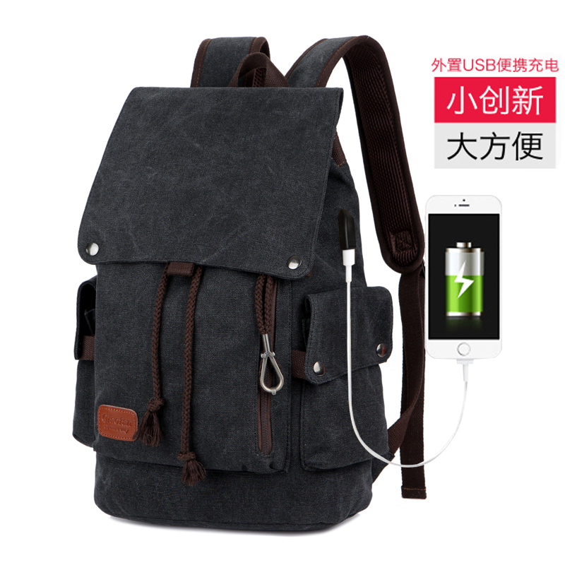 Capacity bag large schoolbag inch 16 women mens backpack double shoulder canvas high school business Korean computer leisure bag fashion