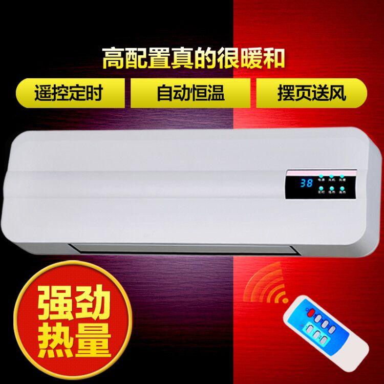 新款家用小型取暖器暖扇制冷风机手慢无