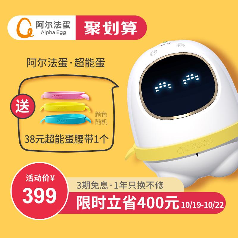 Роботы игровые Артикул 593060786058