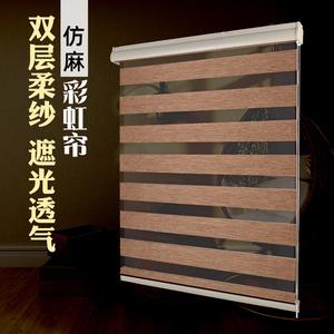 百叶窗帘洗手间窗户遮挡帘厨房办公室卷帘防晒隔热升降双层柔纱帘
