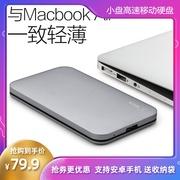 小盘移动硬盘1t移动硬盘500g移动盘320g移动硬移动盘2tb超薄可ps4