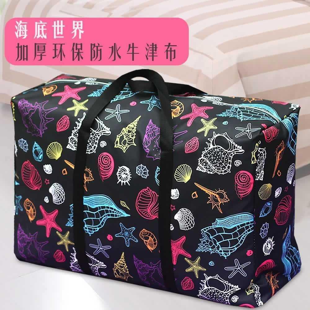 牛津布打包袋子搬家手提行李收纳被子衣服编织帆布超大容量特大号