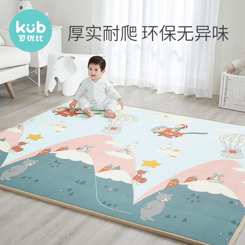 可优比宝宝爬爬垫加厚环保XPE爬行垫婴儿童室内1.8米2cm客厅地垫