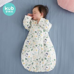 KUB可优比婴儿睡袋春秋夹棉纯棉纱布睡袋防踢被神器一体宝宝睡袋
