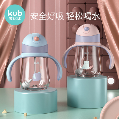 KUB can better than baby learn to drink cup kindergarten baby drop resistant gravity ball children's straw drinking cup with handle