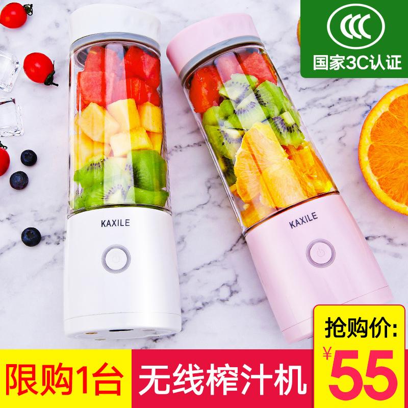 卡希乐榨汁机家用水果小型便携式榨汁杯电动果汁杯迷你炸水果汁机