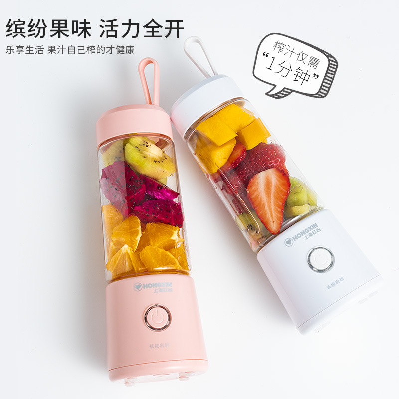 Juicer household fruit small portable fried juice cup Juicer automatic electric multi-function screen red